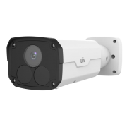 UNV 2MP Super Starlight Fixed Bullet Network Camera